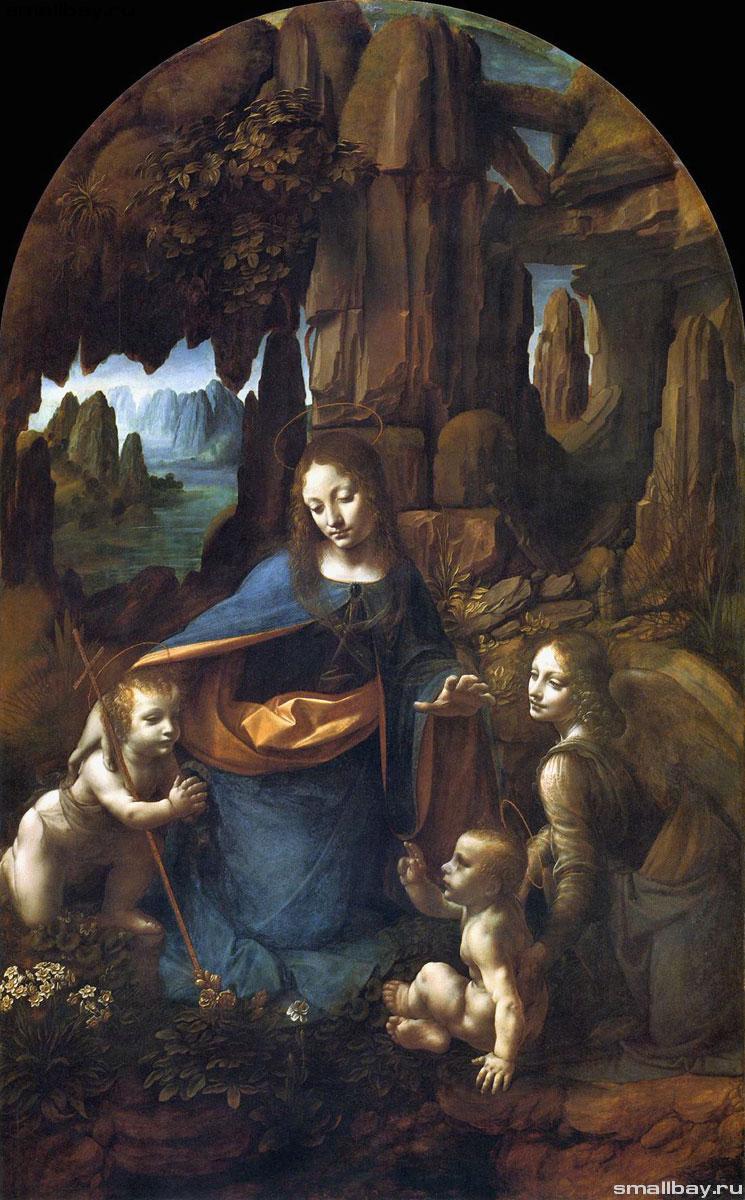 Искусство Высокого Возрождения. Леонардо да Винчи. Мадонна в гроте.