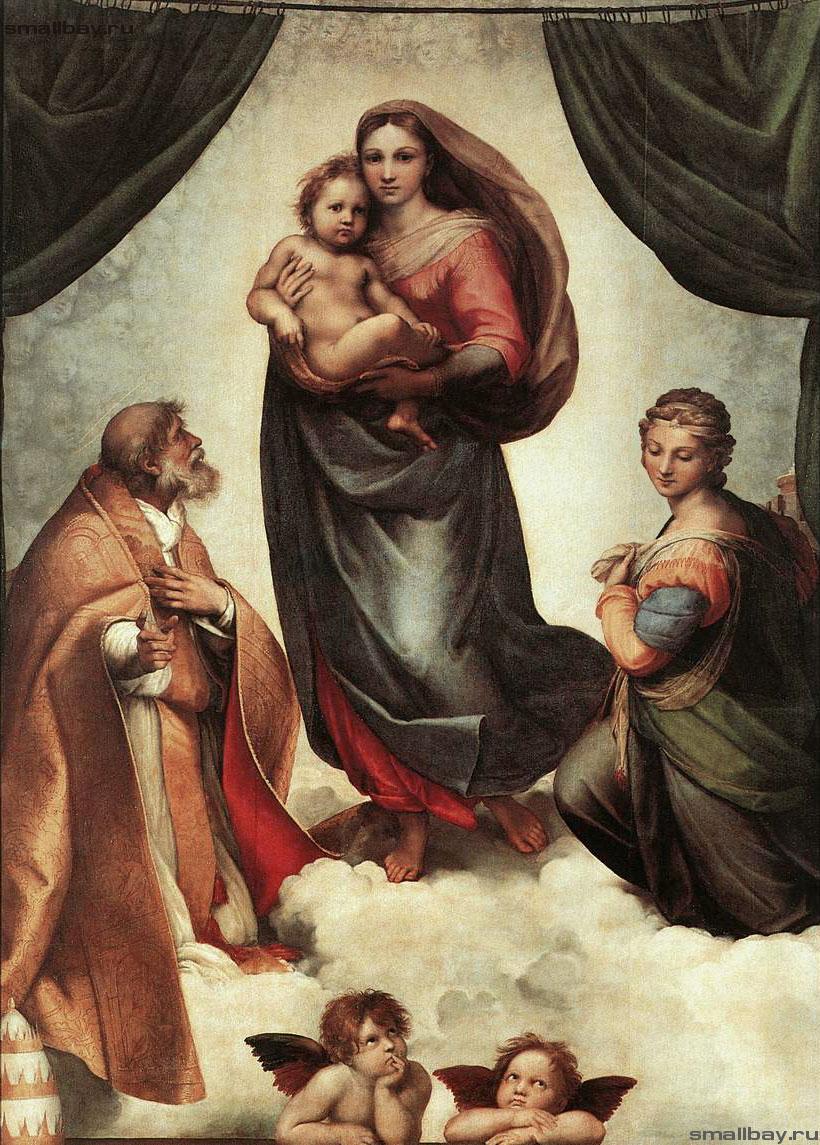 Искусство Высокого Возрождения. Рафаэль Санти. Сикстинская Мадонна.